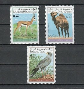 Somali Rep. 1999 Cinderella issue. Fauna issue. Camel, Bird & Gazelle.