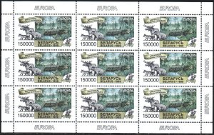 Belarus. 1999. Small sheet 316. Fauna of Belovezhskaya Pushcha. MNH.