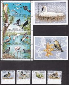 Dominica, Fauna, Birds MNH / 1995