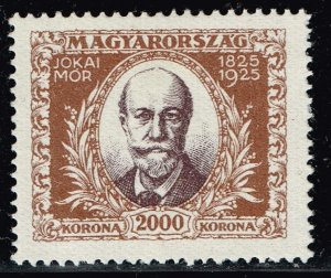 HUNGARY STAMP 1925 100th Anniversary of the Birth of Maurus Jokai MH/OG BROWN