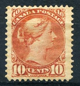 Canada #45 Mint   VF  Lakeshore Philatelics