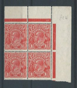 Small multiple wmk P14 1½d red plate 2 dots block of 4 Mint ML466