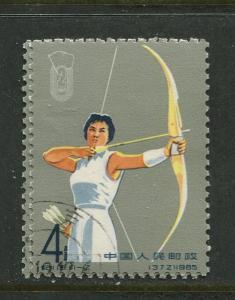 China - Scott 864 - National Games - 1965 - CTO- Single 4f Stamp-11-2