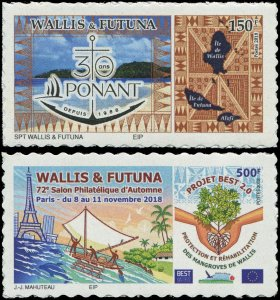 Wallis & Futuna Islands 2018 Island Boat Beach Tree Anchor