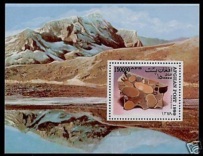 Afghanistan MI 1869 MNH Pudding Stone, Mountain
