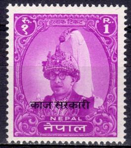 Nepal 1960 Sc#015 King Mahendra ovpt.Service (1) MNH