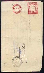 Palestine 1946 leaflet with 0.03M Jerusalem metre mark an...