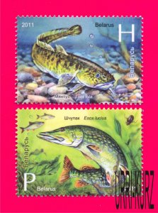 BELARUS 2011 Nature Fauna Fish Burbot & Pike 2v Sc780-781 Mi870-871 MNH