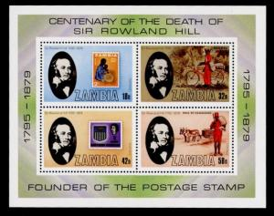 Zambia 207a MNH Rowland Hill, Stamp on Stamp, , Animals, Bicycle, Crest