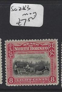 NORTH BORNEO   (P2507B)   8C  COW   SG 283   MOG