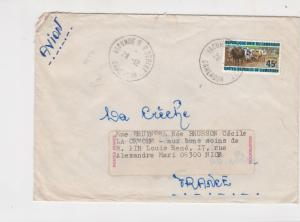 cameroun 1970s cattle airmail stamps cover ref 20478