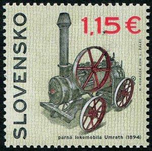 HERRICKSTAMP NEW ISSUES SLOVAKIA Sc.# 738 Technical Monuments 2016 Locomotive