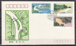 China, Rep. Scott cat. 2316-2318. Irrigation Project issue. First day cover.