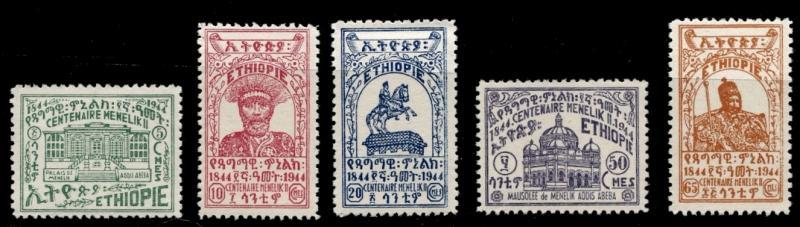 (062) Ethiopia / 1944 / Menelik / mnh Michel 212-216