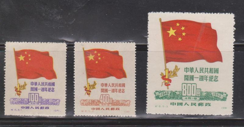 PRC Scott # 60-62 Used - Chinese Flag Reprints???