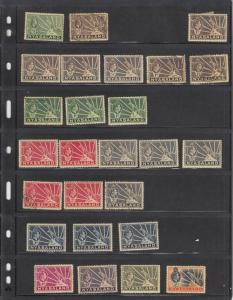NYASSALAND RHODESIA ZAMBIA ANIMALS COLLECTION ON ALBUM PAGES 100'S STAMPS M997