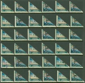 EDW1949SELL : GUATEMALA 1951 Sc #C181. 18 copies of both half(36 total) Cat $324