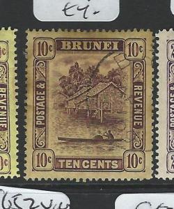 BRUNEI  (P0703B) SG42A  VFU