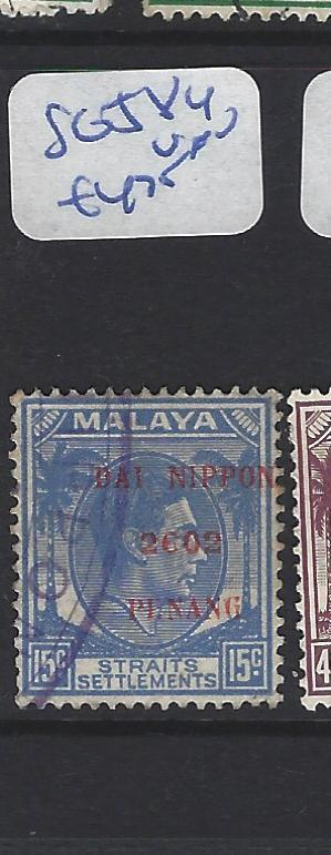MALAYA JAPANESE OCCUPATION PENANG (P0108B)  KGVI   15C  SG J84    VFU