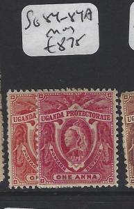 UGANDA  (P2705BB)    QV   1A  R  SG 84-84A      MOG
