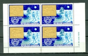 GABON 1979 SPACE #C224 DATED CORNER BLK...MNH...$44.00