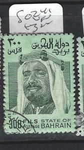 BAHRAIN  (PP2503B)  300F  SG 241   VFU
