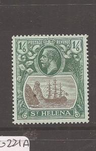 ST HELENA (0707b) SG93  MOG