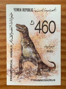 Yemen Republic 1990 Dinosaurs MS, MNH. Scott 556 CV $4. Michel BL 4  CV 7 euros