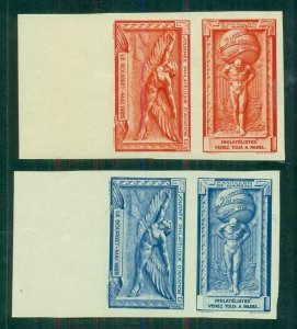 FRANCE 1925 Paris Expo label Imperf proof se-tenant pairs in 2 colors, og, NH