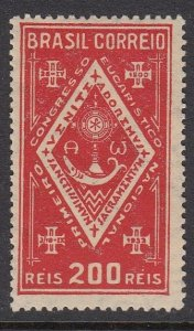 Brazil 378 Eucharistic Congress mint