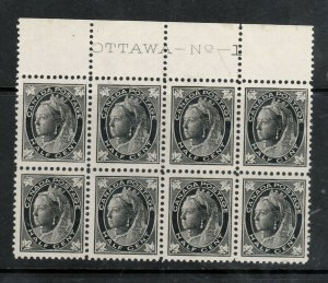 Canada #66 #66i Very Fine Never Hinged Plate #1 Upper Block Of Eight