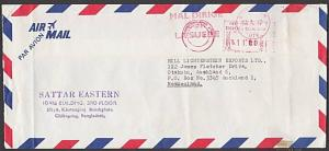 MISSENT TO SWEDEN 1992 cover Bangaldesh to New Zealand.....................57653