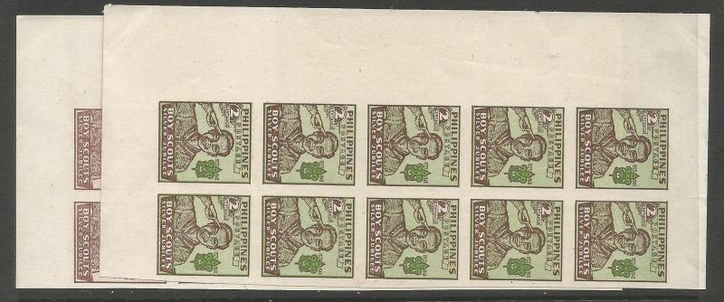 Philippines Boy Scout SC J28-9 Imperf Blocks of 10 MNH (2cvb)