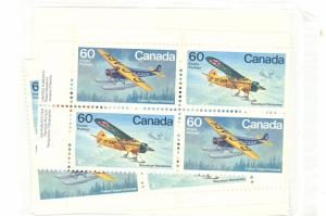 Canada #971-2 M/S Plate  Blocks VF NH   - Lakeshore Philatelics