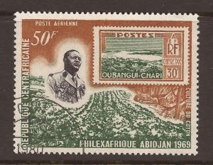 Central  African  Republic  # C - 65  used  CTO      A