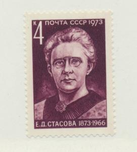 Russia Scott #4128, Mint Never Hinged MNH, Elena Stasova, Communist Party Wor...