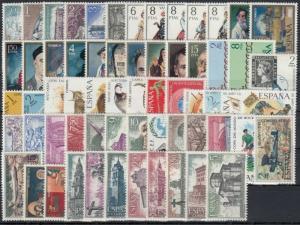 España Año Completo 1971 Nuevo sin Charnela MNH.Incluye serie trajes regionales