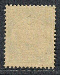 $Swaziland Sc#7 M/NH/F-VF, Cv. $175