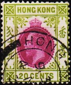 Hong Kong. 1912 20c S.G.125 Fine Used