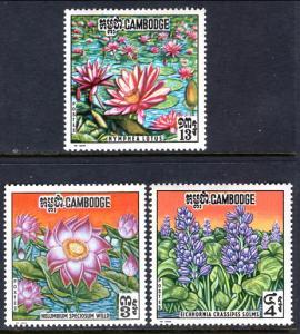 Cambodia 231-233 Flowers MNH VF