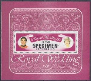 1981 Seychelles 489/B17 Prince Charles and Princess Diana - overprint SPECIMEN