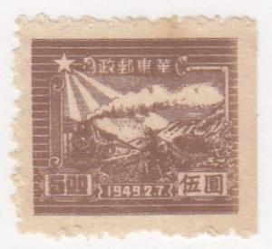 PRC - East China, 5L24, MNH, 1949, Train & Postal Runner