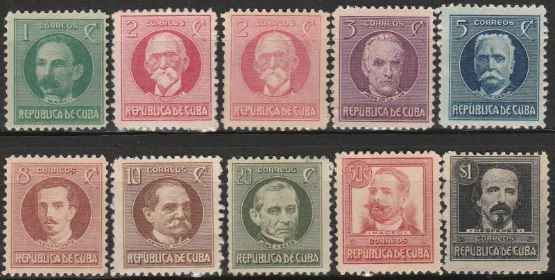 Cuba #264-73   F-VF Unused   CV $69.80 (A17441)