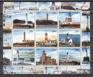 Mali, 1998 Cinderella issue. Lighthouses sheet of 9.
