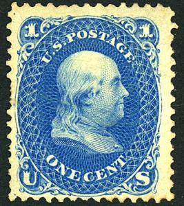 U.S. #102 MINT No Gum, LH, Crease