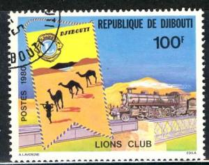 Djibouti; 1980: Sc. # 510;  O/Used CTO Cpl Set
