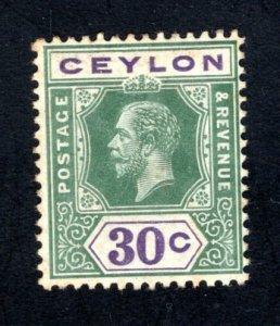 Ceylon #208, F/ VF, Unused, Original Gum, CV $4.75 ....  1290542