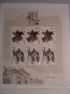 CHINA STAMPS: 2011-23, LORD GUANYU ON MINT MINI SHEET IN LOVELY FOLDER
