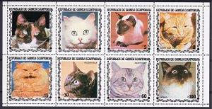 Equatorial Guinea 1976 CATS Shlt (8) Perforated MNH # 1403/1410