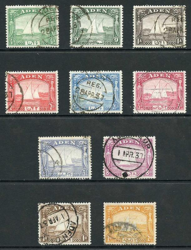Aden SG1/10 1937 Dhow set to 2r Fine Used